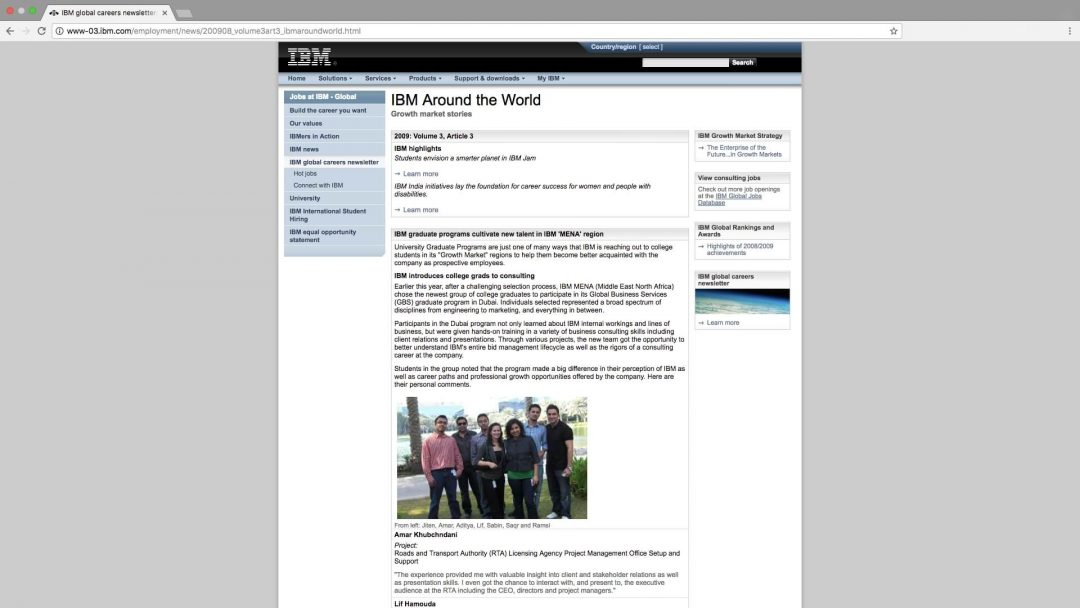 IBM Global Careers Newsletter Series